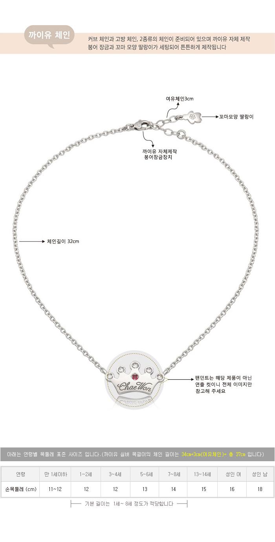 [까이유] 레어실버 오벌(5k꽃) 아기 은목걸이